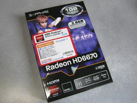 2012-01-21_HD6670_01.JPG