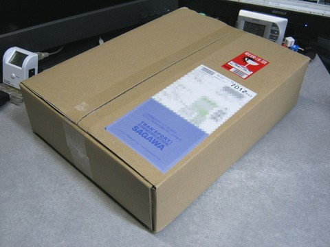 2012-01-21_PC4U_RADEON_01.JPG