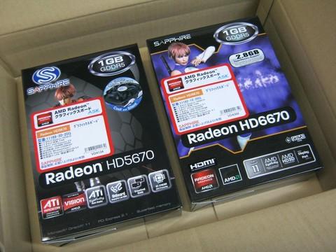 2012-01-21_PC4U_RADEON_03.JPG