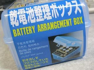 2012-02-04_乾電池整理ボックス_04.JPG