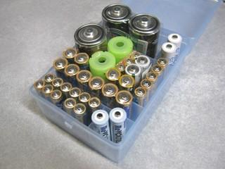 2012-02-04_乾電池整理ボックス_09.JPG