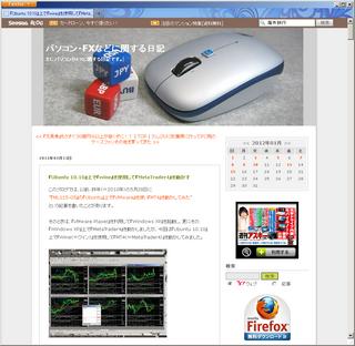 2012-02-05_Ubuntu_Wine_MT4_00.png