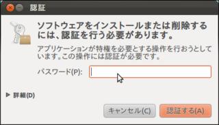 2012-02-05_Ubuntu_Wine_MT4_05.png