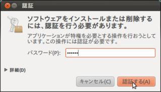 2012-02-05_Ubuntu_Wine_MT4_06.png