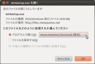 2012-02-05_Ubuntu_Wine_MT4_18.png