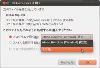 2012-02-05_Ubuntu_Wine_MT4_19.png