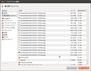 2012-02-05_Ubuntu_Wine_MT4_20.png