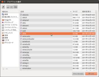 2012-02-05_Ubuntu_Wine_MT4_21.png