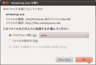 2012-02-05_Ubuntu_Wine_MT4_22.png