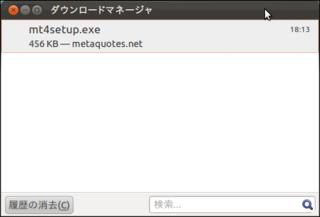 2012-02-05_Ubuntu_Wine_MT4_23.png