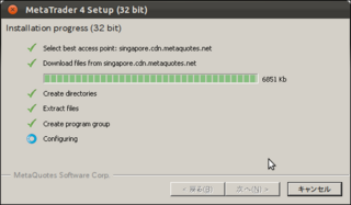 2012-02-05_Ubuntu_Wine_MT4_26.png