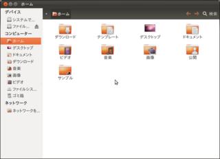 2012-02-05_Ubuntu_Wine_MT4_31.png