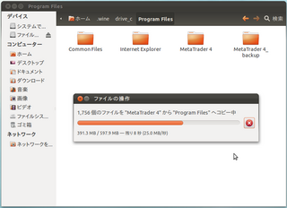 2012-02-05_Ubuntu_Wine_MT4_37.png