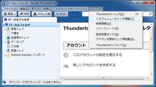 2012-02-12_Thunderbird_W7_01.png