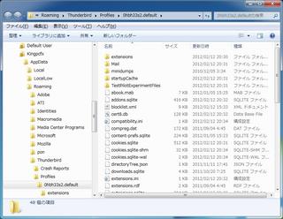 2012-02-12_Thunderbird_W7_03.png