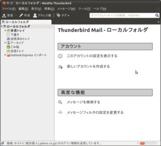 2012-02-12_share_thunderbird_12.png