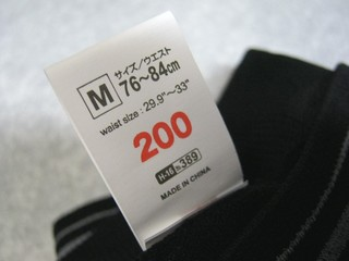 2012-03-08_daiso_アンダーウェアー_10.JPG
