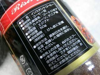 2012-03-08_daiso_インスタントコーヒー_02.JPG