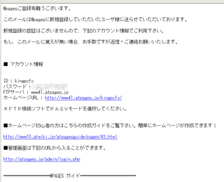 2012-03-26_WP_atpages_04.png