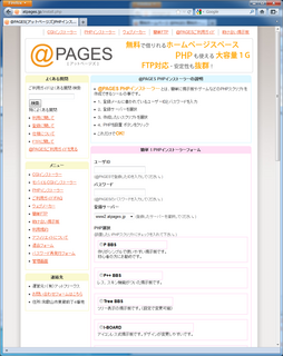2012-03-26_WP_atpages_06.png