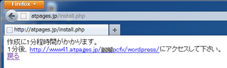 2012-03-26_WP_atpages_10.png