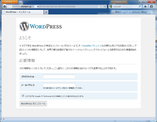 2012-03-26_WP_atpages_11.png