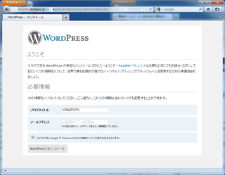 2012-03-26_WP_atpages_12.png