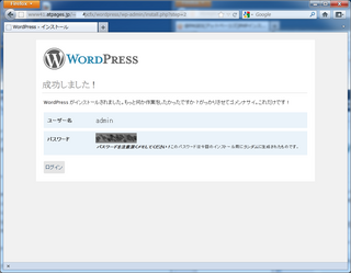 2012-03-26_WP_atpages_13.png