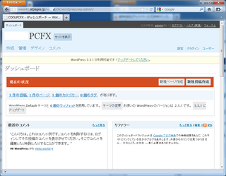2012-03-26_WP_atpages_14.png
