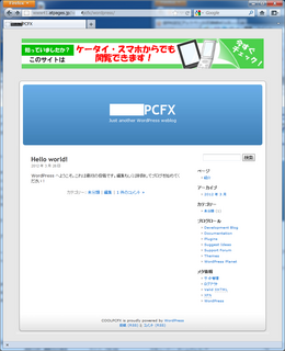 2012-03-26_WP_atpages_15.png