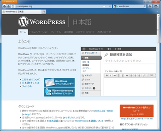 2012-03-27_WP_atpages_01.png