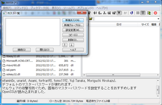 2012-03-27_WP_atpages_05.png