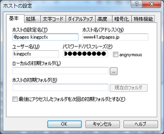 2012-03-27_WP_atpages_06.png