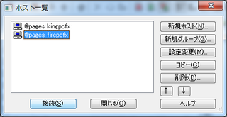 2012-03-27_WP_atpages_07.png