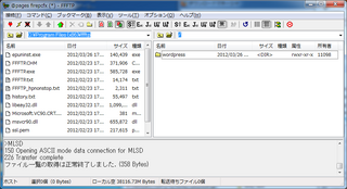 2012-03-27_WP_atpages_08.png
