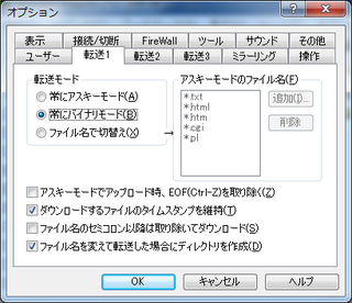 2012-03-27_WP_atpages_09.png