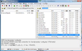 2012-03-27_WP_atpages_11.png
