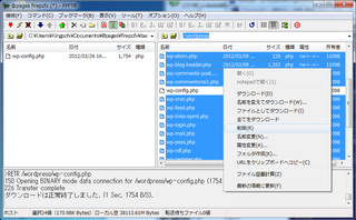 2012-03-27_WP_atpages_12.png