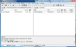 2012-03-27_WP_atpages_13.png
