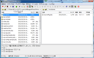 2012-03-27_WP_atpages_14.png
