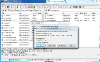 2012-03-27_WP_atpages_15.png