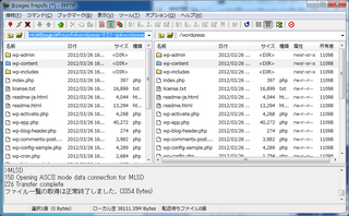 2012-03-27_WP_atpages_16.png
