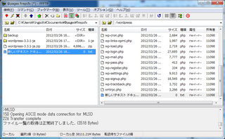 2012-03-27_WP_atpages_17.png