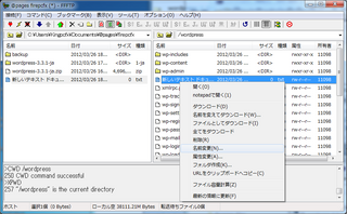 2012-03-27_WP_atpages_18.png