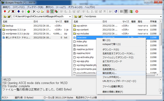 2012-03-27_WP_atpages_20.png
