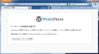2012-03-27_WP_atpages_23.png