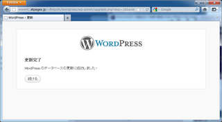 2012-03-27_WP_atpages_24.png