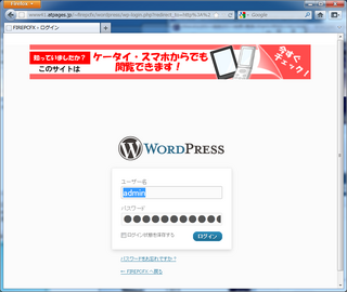 2012-03-27_WP_atpages_25.png