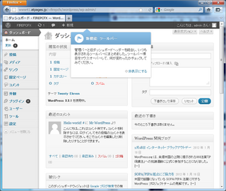 2012-03-27_WP_atpages_26.png
