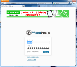 2012-03-27_WP_atpages_32.png